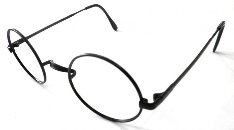 Lenonky černé barvy bez sedel  1d6498f4d3